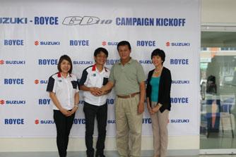 royce-9
