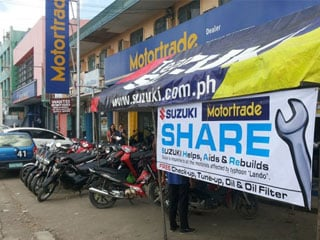 share3
