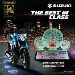 best_motorcycles_gixxer